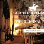 Nuevo diseño web para Takito Polo Mallets